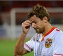 Полузащитник Дмитрий Смирнов покидает «Арсенал»