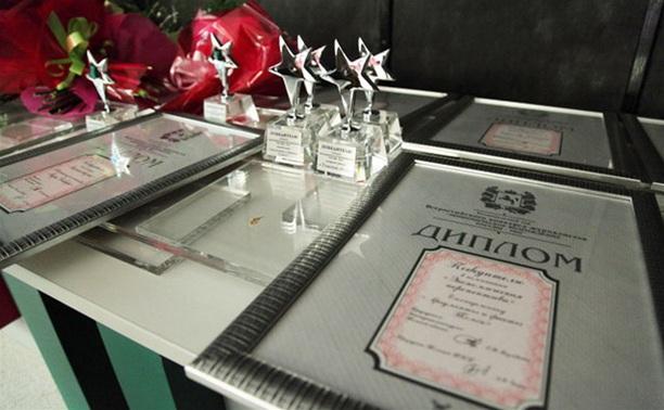 Губернатор вручил сертификаты и дипломы победителям творческих конкурсов