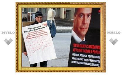 Туляки собрали подписи под письмом к губернатору