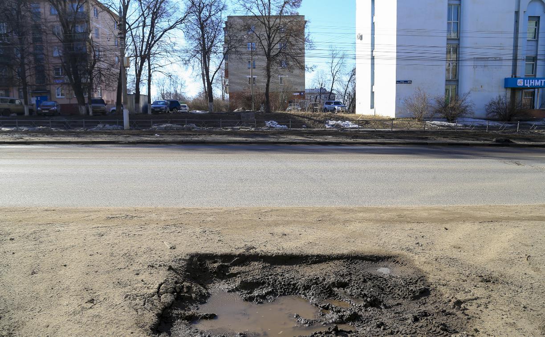 Ищем самую «убитую» улицу: где в Туле больше ям на дорогах?