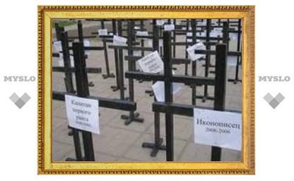 В Туле прошла акция против абортов