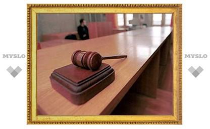 Тульскому областному суду требуется председатель