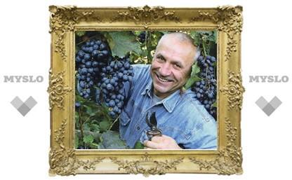 Хочешь помолодеть? Посади виноград!