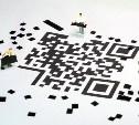 На школьных аттестатах появится QR-код