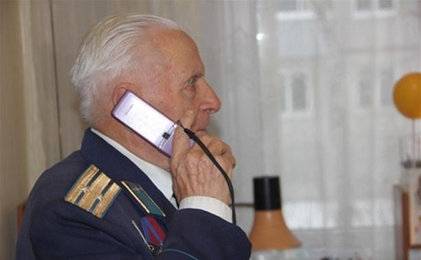 Ветераны ВОВ могут бесплатно позвонить однополчанам и родственникам