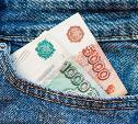 В Туле мошенники собирают деньги за участие в Дне физкультурника
