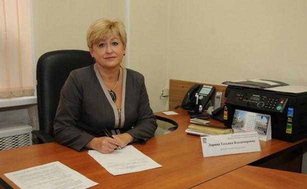 Татьяна Ларина назначена на должность уполномоченного по правам человека в Тульской области