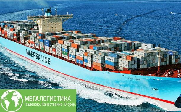 Компания Мегалогистика: доставка любых грузов из Китая