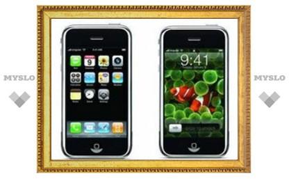 Объявлены цены на iPhone