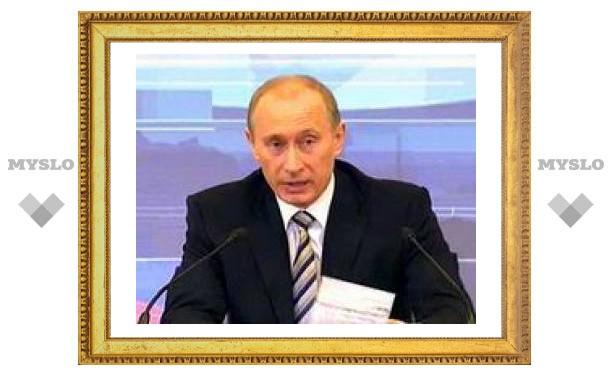 Путин открыл все неизвестные политического уравнения