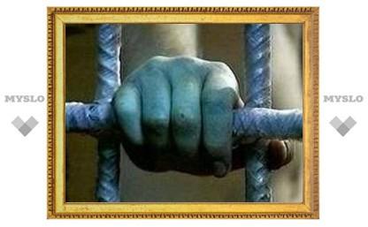 Выпущенный по ошибке преступник добился, чтобы его вернули в тюрьму