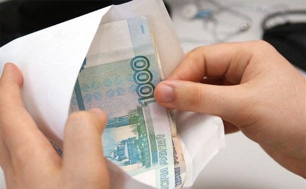 Российский бизнес внепланово проверят на «серую» зарплату