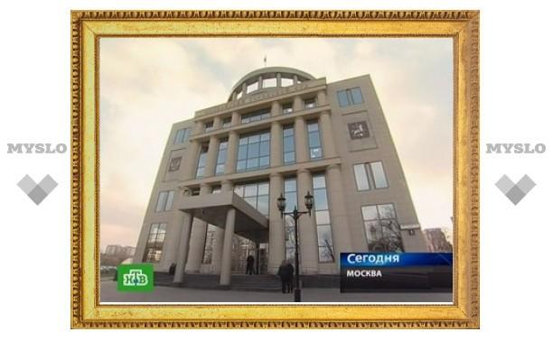 За убийство московских пенсионеров осуждены их близкие родственники