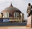 В Туле пройдет первый региональный архитектурно-строительный форум