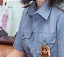 В Алексине будут судить сотрудницу полиции