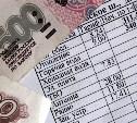 У четверти россиян увеличатся коммунальные счета