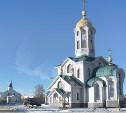В Тульской области впервые в мире православный храм возведут на криптовалюту