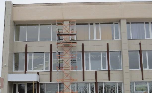 В Городском концертном зале завершается ремонт фасада