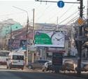 Количество рекламы в городе уменьшится в четыре раза