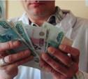 Главврач Тульской областной больницы №2 обманывал не только пациентов