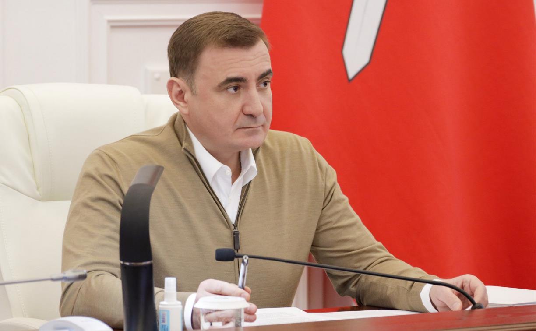 Алексей Дюмин о моногородах Тульской области: «Нужны новые формы поддержки инвесторов»