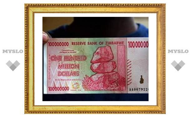 Власти Зимбабве запретили национальную валюту