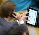 Госслужащим хотят запретить пользоваться соцсетями с рабочих устройств