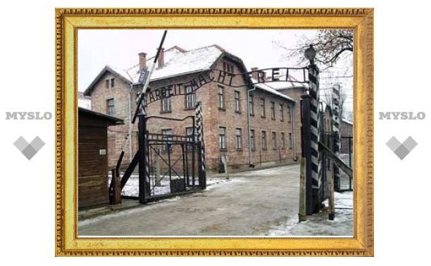 "В Освенциме украли лозунг ""Arbeit Macht Frei"""