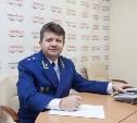 Александр Козлов: Совместными усилиями мы найдем пути решения экологических проблем Тульской области