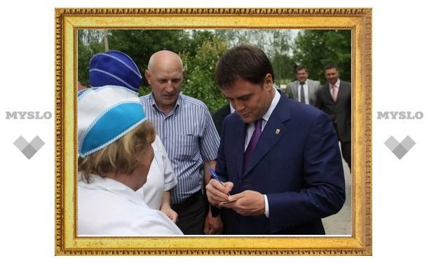 Губернатор обещал помочь инвалидам под Тулой