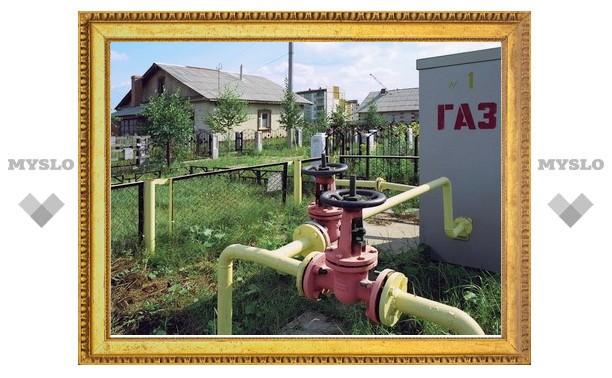 Прокуратура обязала власти провести газ в деревню