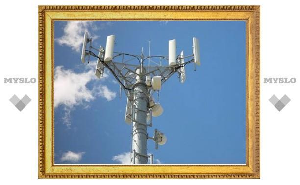 Чиновники отложили распределение частот 4G