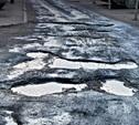 Туляки смогут в открытую высказывать свое мнение о качестве дорог