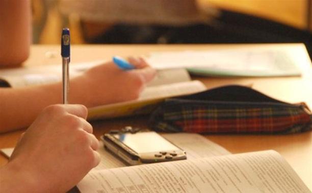 В Тульской области появится Регистр качества образования