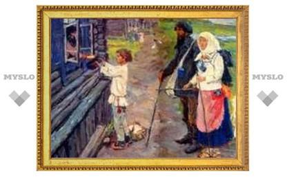21 мая: Нищие к хозяйке в дом идут
