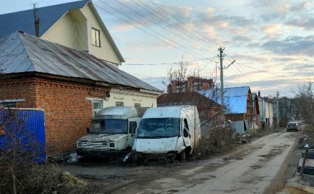 В тульских дворах выявлено 97 бесхозных автомобилей