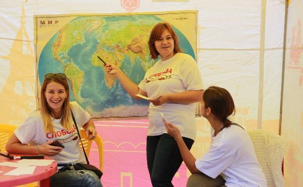 За главный приз «Школодрома» борются 30 команд