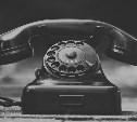«Позвони на городской»: в Тульской области домашние телефоны все еще популярны