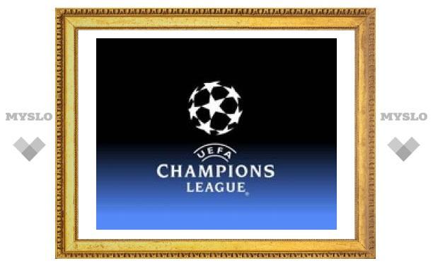 Лига чемпионов УЕФА. 2-й тур группового этапа (Итоги)