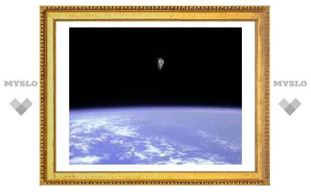 Британцы перепишут космический закон
