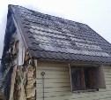 В Новомосковском районе загорелась баня