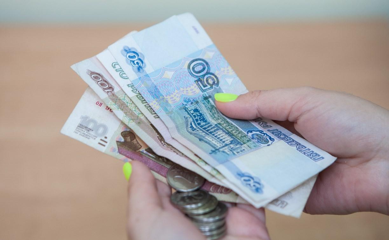 Росстат сообщил о сокращении бедности в стране