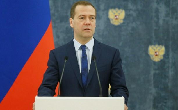 Дмитрий Медведев предложил упросить процедуру получения ряда госуслуг
