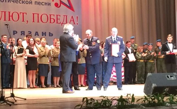 Тульские «Славяне» стали лауреатами II степени на конкурсе патриотической песни