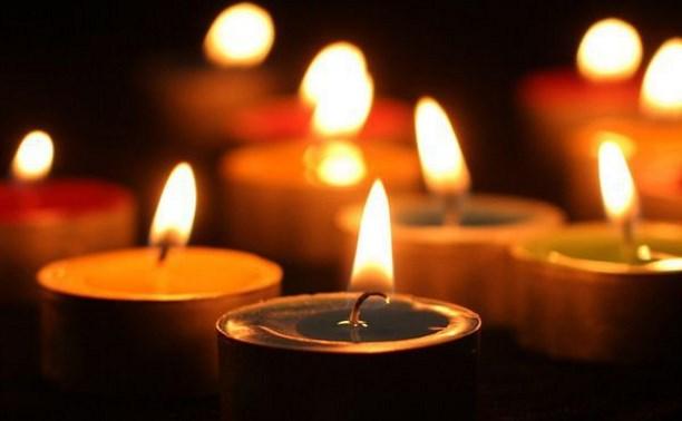 В России понедельник 26 декабря объявлен днем траура
