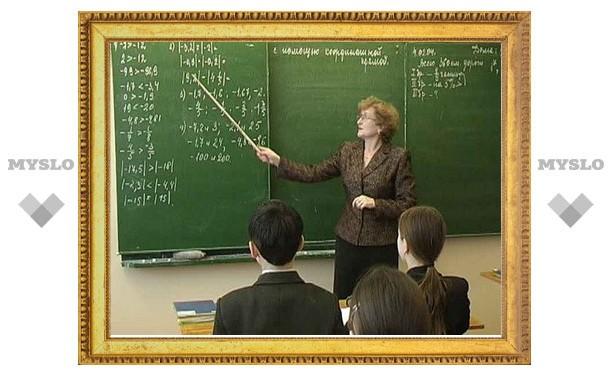 В 2013 году зарплату учителей доведут до 21877,5 рубля