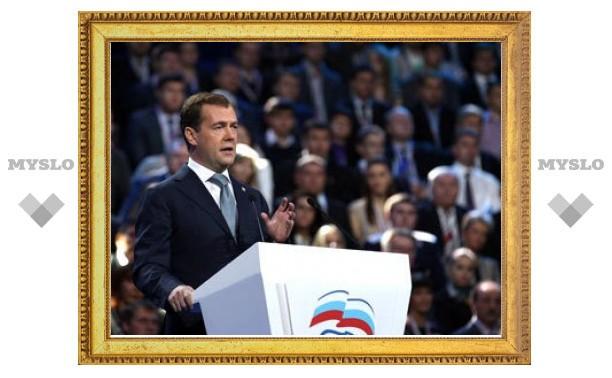 """Администрация Медведева установила """"Единой России"""" план на выборы"""