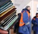 За фиктивную прописку 199 мигрантов туляк заплатит крупный штраф
