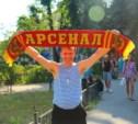 """""""Зенит"""" разгромил """"Арсенал"""" со счетом 4:0"""