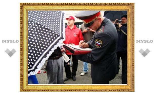 В Туле осужден бывший сотрудник уголовно-исполнительной инспекции